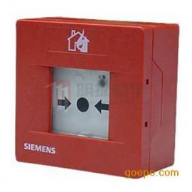 FDHM181 消防栓按钮|西门子FS18系列