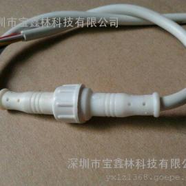 LED护栏管灯防水插头