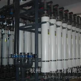 MBR膜厂家|MBR膜供应商