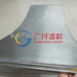 广兴弧形筛板,洗mei厂专用筛板