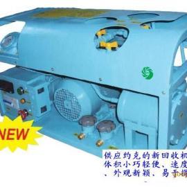 螺杆、离心大型机组冷媒回收再生一体机