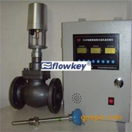 水温自动控制仪