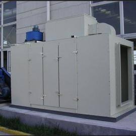 有机废气处理设备|活性碳废气净化器