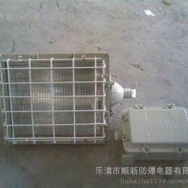 供应BAT52-250防爆泛光灯