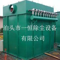 DMC32脉冲单机布袋除尘器