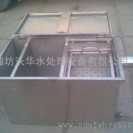 餐饮行业专用油水分离器-隔油池