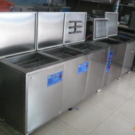 非标全自动超声波清洗机