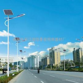 100瓦太阳能路灯/110瓦太阳能路灯