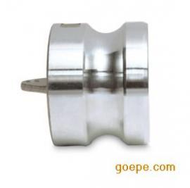 铝合金快速接头、堵头、封头、扳把式快速锁紧接头DP型