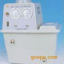 SHZ-3循环水多用真空泵