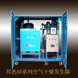 AD-200干燥空气发生器