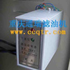 红外线液位控制器LZH-2/液位传感器
