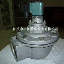 优品DMF-Z-40电磁脉冲阀尽在一恒