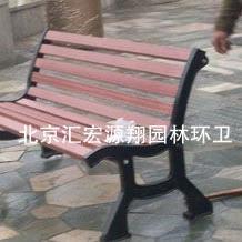 花园座椅厂家批发价格