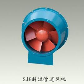 SJG钢制斜流风机 斜流管道风机