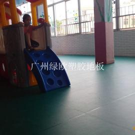 花都新华专用幼儿园PVC地板|幼儿园地板|