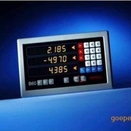 B60球栅表