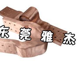 各种规格铜软连接 东莞雅杰铜软连接