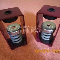 吊式空调箱弹簧减震器