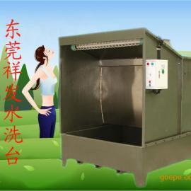 供应双工位环保水帘喷油房水濂机