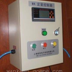 WK定量加料控制器
