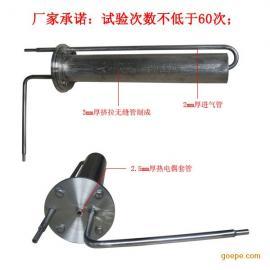 耐高wen合金钢fan应器(fan应60次以上)*制造焦炭fan应器