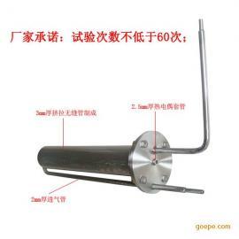 通pei型号:KF-100(fan应60次以上)焦炭热强度fan应器