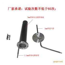 焦炭热fan应xingfan应器(fan应60次以上)通peiMJF焦炭fan应器