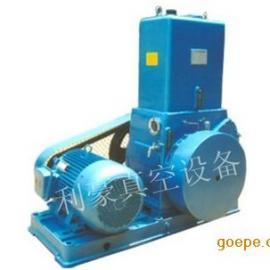 H-150滑阀shi真空泵
