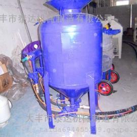 移动式喷砂罐