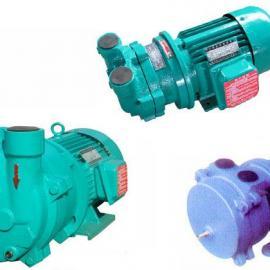 塑料机械真空泵,直联水环真空泵
