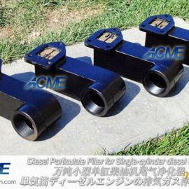 订制矿用三轮车尾气处理设备 柴油车废气净化 经济实用选蓝宇