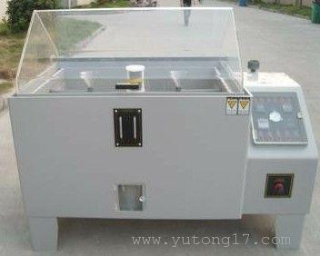 防锈油脂盐雾试验仪YT-0081