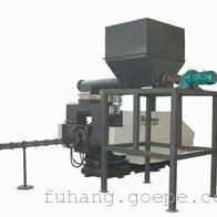 生物质固体燃料颗粒成型机,燃料棒成型机