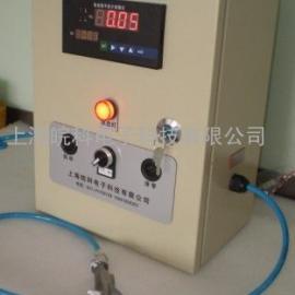 蒸发器定量加气设备
