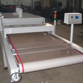 网带式烘干炉xytz-166