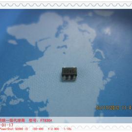 电源驱动FT838RNA内置三极管
