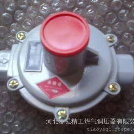 壁挂炉专用燃气调压器
