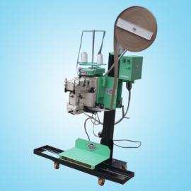 纸带包边缝包机|滑板输送自动缝包机