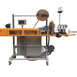 纸带包边热合型全自动缝包机