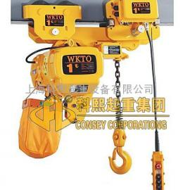 低净空电动葫芦 HHBD超低吊电动葫芦 超低空电动葫芦