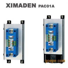 PAC01A-2-120A,单相可控硅调压器