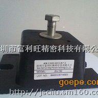 空压机减震器