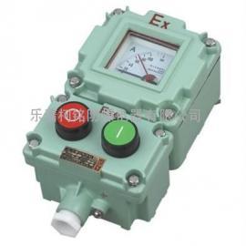 《优质铝合金》LA53-2A|3钮防爆控制按钮/防爆按钮