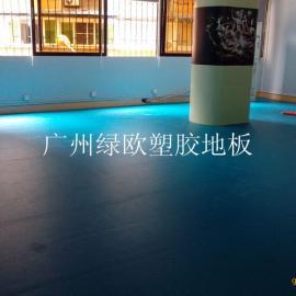 番禺市桥专用幼儿园PVC塑胶地板