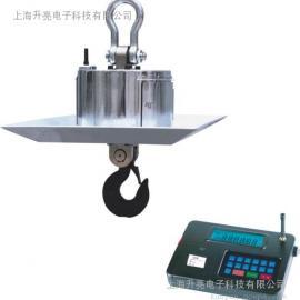 无线耐高温型电子吊秤AG官方下载、80吨无线电子吊钩秤
