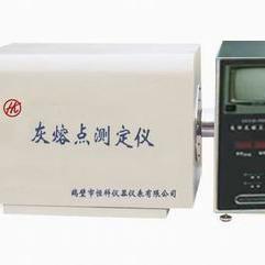 灰熔点测定仪-*研制灰熔点厂家|智能灰熔点价格