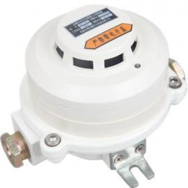 厂家直销防爆点型光电感烟火灾探测器(开关量型)