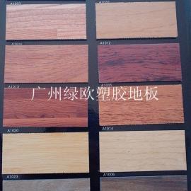 眩美牌PVC塑胶片材木纹|石纹|地毯纹地板*新报价