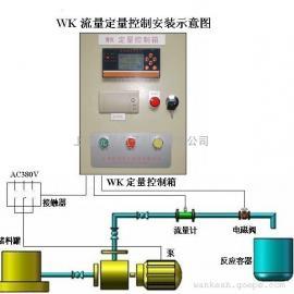 定量加水设备